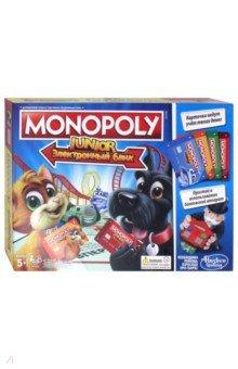 Игра Монополия Джуниор с картами (E1842121) hasbro хасборо настольная игра монополия джуниор с картами e1842121