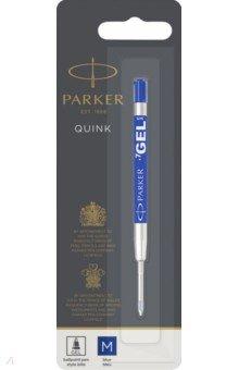Сменный стержень для гелевой ручки Quink GEL Z05 (M, синий) (1950346) parker стержень для ручки 5th mode цвет чернил зеленый