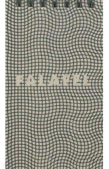 Блокнот 60 листов, А7 Isometrik гребень, кремовая бумага (455390)