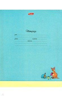 """Тетрадь школьная """"Зверополис"""" (18 листов, А5, линия, в ассортименте) (18Т5В2)"""