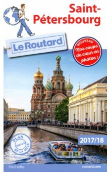 Saint Petersbourg 2017/2018 convictions