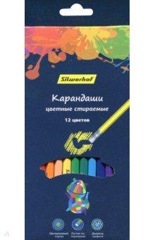 Карандаши 12 цветов, ластик Цветландия карандаши 12 цветов ластик цветландия