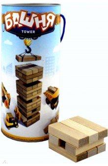 """Настольная игра """"Башня Tower"""" (Б-001)"""