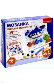 """Мозаика """"Морские обитатели"""", 98 деталей (ВВ3025)"""