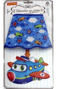 Купить Наклейка со светом Самолет , сенсорная (ВВ2863), BONDIBON, Наклейки детские