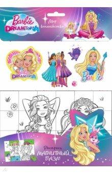 Купить Barbie. Мир волшебства, Эксмо-Пресс, Альбомы с наклейками