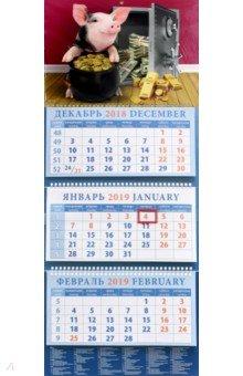 Календарь квартальный на 2019 год Год поросенка - успешный год (14907)