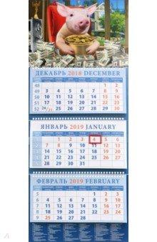 Календарь квартальный на 2019 год Год поросенка - отличный год (14917)