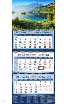 Zakazat.ru: Календарь 2019 Гармония природы (14939).
