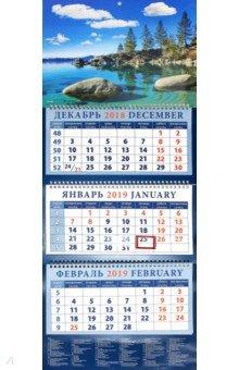 izmeritelplus.ru: Календарь 2019 Прекрасный вид на озеро (14944).