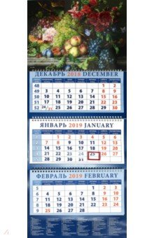 Zakazat.ru: Календарь 2019 Натюрморт с фруктами и цветами (14946).