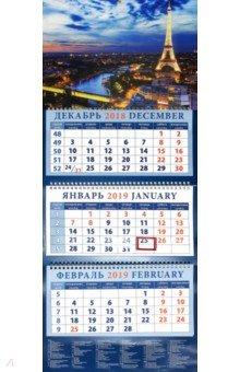 izmeritelplus.ru: Календарь 2019 Вечерний Париж (14948).