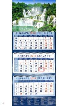 izmeritelplus.ru: Календарь 2019 Прекрасный водопад (14949).