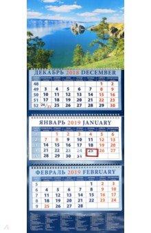 izmeritelplus.ru: Календарь 2019 Красоты Байкала (14951).