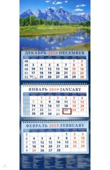 izmeritelplus.ru: Календарь 2019 Изумительный горный пейзаж (14954).