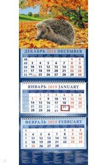 izmeritelplus.ru: Календарь 2019 Ежик в листве (14958).