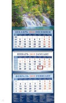 izmeritelplus.ru: Календарь 2019 Пейзаж с лесным водопадом (14963).