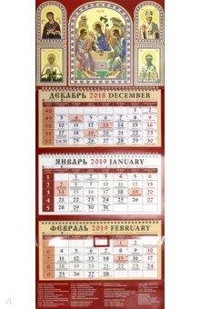 izmeritelplus.ru: Календарь 2019 Святая Троица (22905).