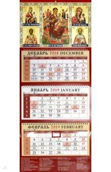 Zakazat.ru: Календарь 2019 Святые Целители (22907).