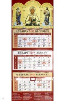 Zakazat.ru: Календарь 2019 Образ Пресвятой Богородицы. Взыскание погибших (22908).