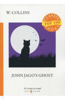 John Jago's Ghost collins essential chinese dictionary
