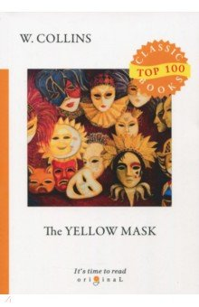 The Yellow Mask cape of storms – novel