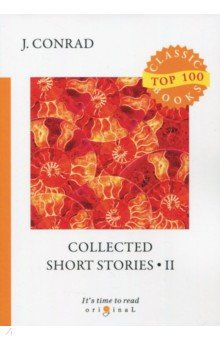 Collected Short Stories 2 collected stories
