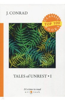 Tales of Unrest 1 the canterbury tales a selection