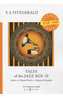 Tales of the Jazz Age 2 tales of unrest 2