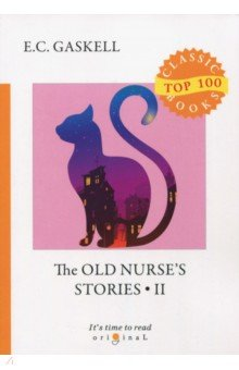 The Old Nurse's Stories 2 dr seuss bilingual classical picture book full set of 15 volumes of 7 10 year old simplified chinese and english paperback