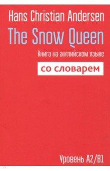 The Snow Queen. Книга на английском языке со словарем