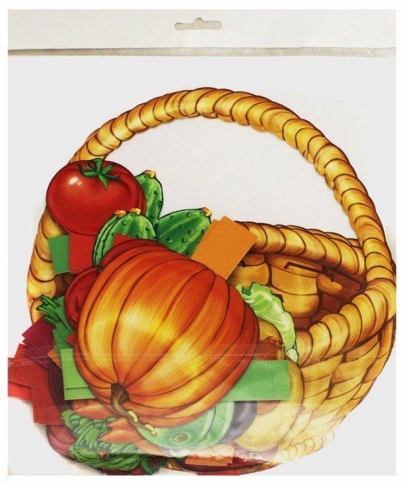 Иллюстрация 1 из 4 для Корзинка с овощами. Оформительский ...