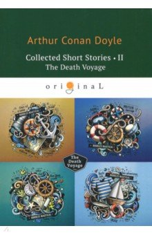 Collected Short Stories II. The Death Voyage best english short stories iv