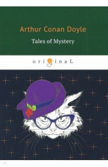 Tales of Mystery horton and the kwuggerbug and more lost stories
