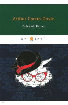 Tales of Terror цена