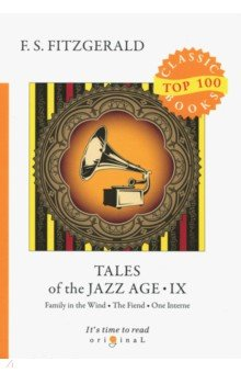 Tales of the Jazz Age 9