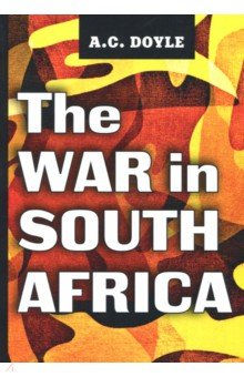 The War in South Africa endsinger the lotus war book 3