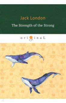 The Strength of the Strong the giver