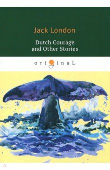 Dutch Courage and Other Stories death of ivan ilych and other stories t