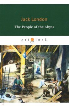 The People of the Abyss кружка printio где уолли