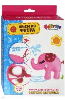 """Набор для творчества """"Мягкая игрушка Слон розовый"""""""