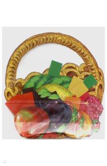Корзинка с фруктами и ягодами. Оформительский и дидактический набор (64 картинки)