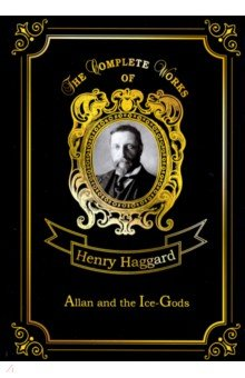 Allan and the Ice-Gods terrorism as an anti thesis in selected contemporary american novels