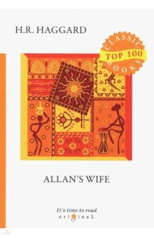 Allan's Wife the lost wife