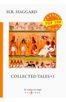 Collected Tales 1 collected tales 2