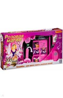 """Подарочный набор для девочек """"Розовая магия"""" (100 фокусов) (2950ВВ/19004)"""