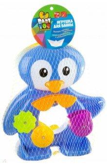 Купить Игрушка для купания Мельница Пингвин (ВВ1910/Y13436030), BONDIBON, Игрушки для ванной
