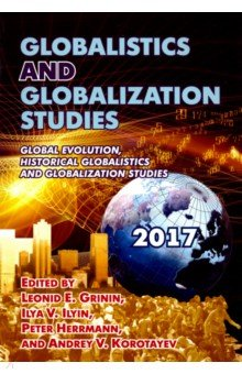 Globalistics and Globalization Studies: Global Evolution, Historical Globalistics and Globalization