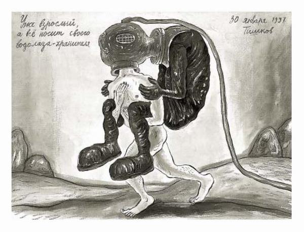 Иллюстрация 1 из 6 для Водолазы. Книга 1 - Леонид Тишков | Лабиринт - книги. Источник: Лабиринт