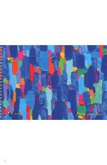 Альбом для рисования 40 листов, гребень Яркий холст (АС2Л401801) альбом планшет для профессионального рисования европа 50 листов гребень с1726 04